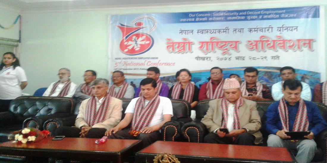 नेपाल स्वास्थ्यकर्मी तथा कर्मचारी युनियनमा अध्यक्षमा पुनः चन्द्र थापा