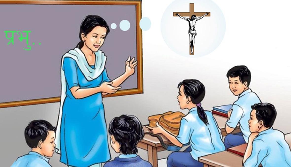 क्रिस्चियन शिक्षक माग्ने 'टिच नेपाल'माथी छानबिन